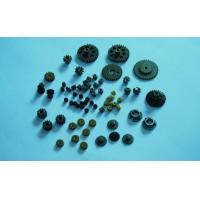 Buy cheap electronic parts from Wholesalers