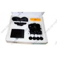 Buy cheap LED parking sensor 002 from Wholesalers