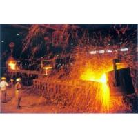Buy cheap Fire-proof materials for metallurgy (Ladle furnace) product
