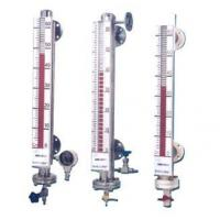 Buy cheap UHC Count in the float type liquid location of serial magnetic product