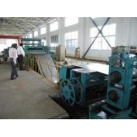 Slitting Line Speed(0-40m/min)