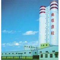 Buy cheap Tower Mixed Fertilizer Plant product