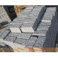 Buy cheap G603 (Natural Surface) Paving Stones from Wholesalers