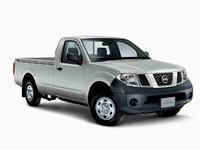 Buy cheap pickup truck from wholesalers
