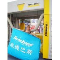 Buy cheap TEPO-AUTO car eash systems product