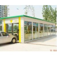Buy cheap tunnel car wash systems tp-701 product