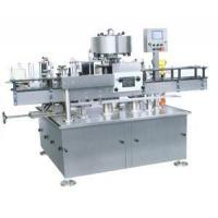 Buy cheap CLASSIFICATION OF INDUSTRIES Labeling Machine product