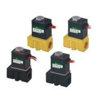 Buy cheap 2P Series Solenoid Valve from Wholesalers