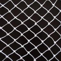 Buy cheap Wire Rope Cargo Net Sling from Wholesalers