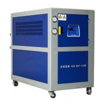 Buy cheap acid copper plating chiller from Wholesalers