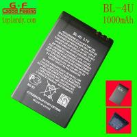 Buy cheap aftermarket nokia battery BL-4U from wholesalers