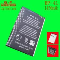 Buy cheap mobile phone battery BP-4L for Nokia from wholesalers
