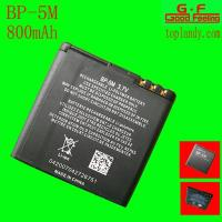 Buy cheap BP-5M battery for Nokia phone from wholesalers