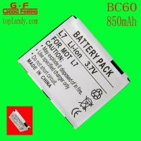 Buy cheap battery for motorola L7 from wholesalers