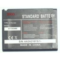 Buy cheap oem samsung battery from wholesalers