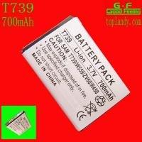 Buy cheap mobile phone battery for samsung from wholesalers