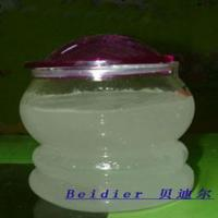 Buy cheap Sodium Laurylether Sulphate (SLES) from wholesalers