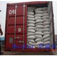 Buy cheap SODIUM CARBONATE, MONOHYDRATE,SODA ASH from wholesalers