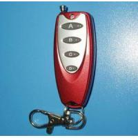 Buy cheap Beautiful 4-button remote control KL200-4 from Wholesalers
