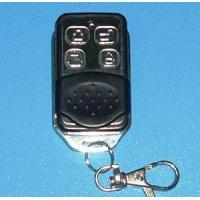 Buy cheap Smart wireless remote control KL190-4 from Wholesalers