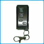 Buy cheap Remote controller: NT-4040A from Wholesalers