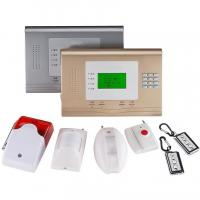 Buy cheap Wired Alarm host SW-668 from Wholesalers