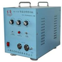Buy cheap XKS-01 Intelligent cold repairing welding machine product
