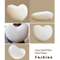 Buy cheap Gianic Latex Hold Pillow(Heart Shape) product