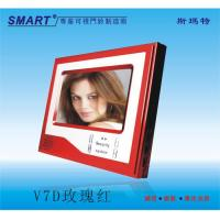 Buy cheap VDP for small apartment V7D Red product