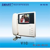 Buy cheap VDP for small apartment V1C from Wholesalers