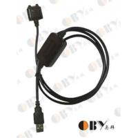 Buy cheap For Philips 9@9++ (NO.:OBY-DC-2006010000) from wholesalers