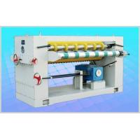 Buy cheap JH-80 Mechanical cut-off from Wholesalers