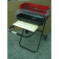 Buy cheap New Foldable Grill-JW23020G from Wholesalers