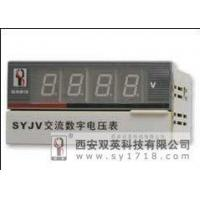 Buy cheap SY Series Digital Panel Meter from Wholesalers