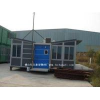 ContainerHouse3