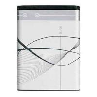 Buy cheap Battery for Nokia BL-5B from Wholesalers