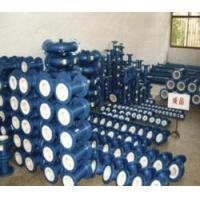 Buy cheap Pad PTFE、PO[PE] pipelines、pipeparts from Wholesalers