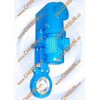 Buy cheap Long-distance control knife gate valve from Wholesalers