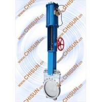 Buy cheap pneumatic with hand wheel kinfe gate valve product