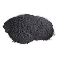 Buy cheap Special high pure graphite powder from Wholesalers