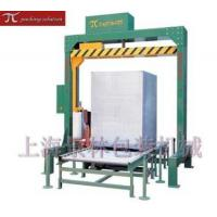 Buy cheap Pallet Wrapping Machine English Rotate Arm Wrapping Machine product