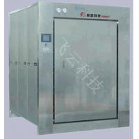 Buy cheap KG Rapid Cooling Sterilizer from Wholesalers