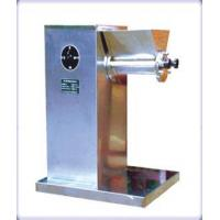 Buy cheap YK-160A-type swing-type particle machine from Wholesalers