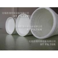 Buy cheap Polyester filterbag for cement plant product