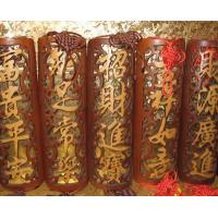 Buy cheap Carves the bamboo strip violently from Wholesalers