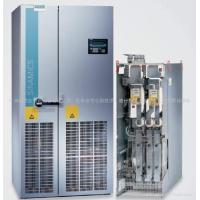 Buy cheap G130/G150 AC INVERTER product