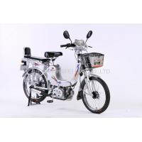 Buy cheap New Gasoline Bike BFB-01 product