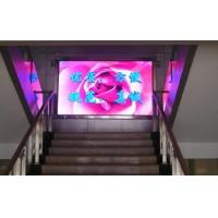 Buy cheap P10 Indoor SMD Full-color Display Screen product