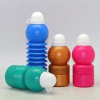 Collapsible Sport Water Bottle (Ball)