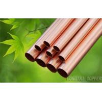 Copper Water Pipe